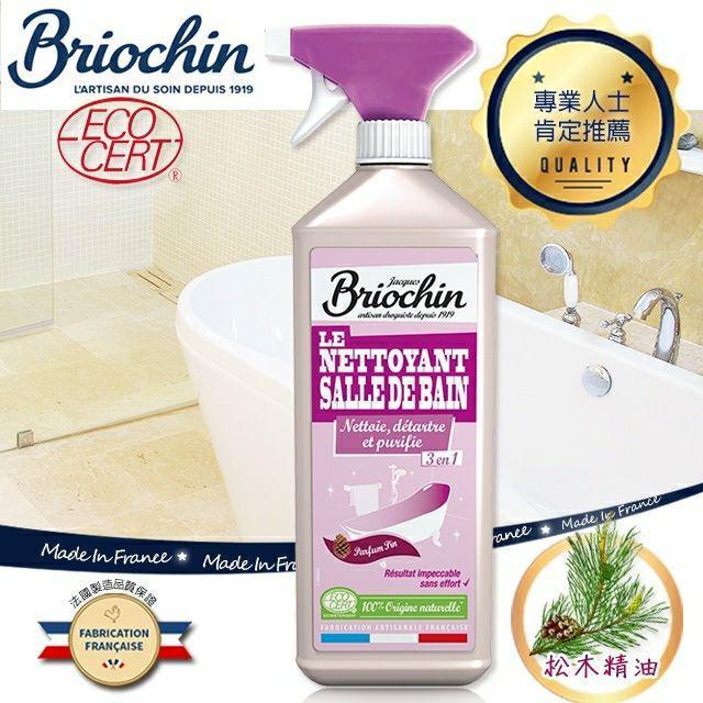 法國碧歐香三合一浴廁清潔劑750ML