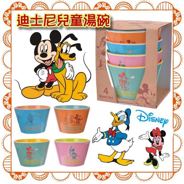 日本迪士尼兒童湯碗