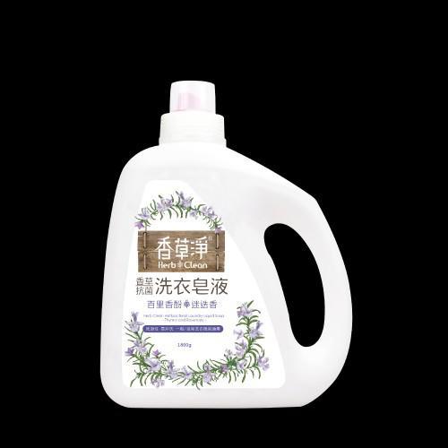 <預購>抗菌洗衣皂液-百里香酚+迷迭香