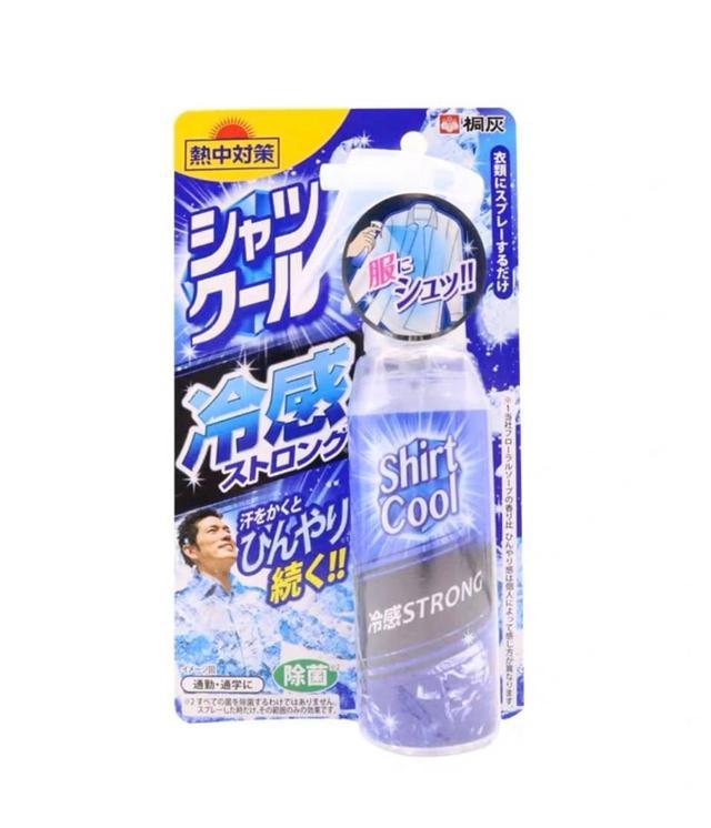 ❤️ 日本🇯🇵代購—熱中對策衣物冷感噴霧