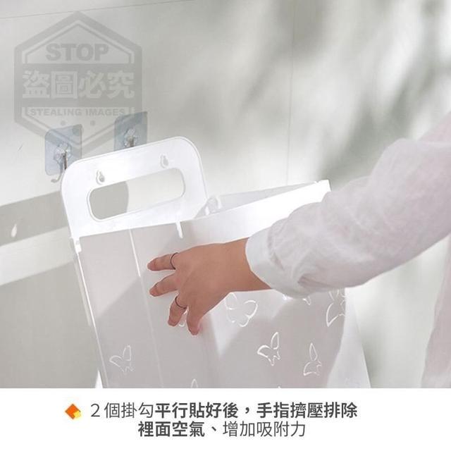 (預購e) 壁掛無痕摺疊收納洗衣籃
