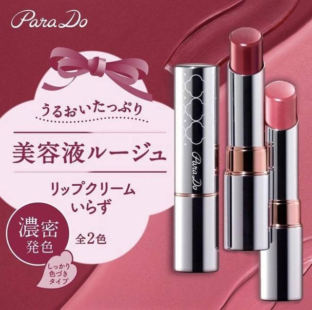 日本7-11限定 PARADO 美容液保濕護唇膏 金管/銀管