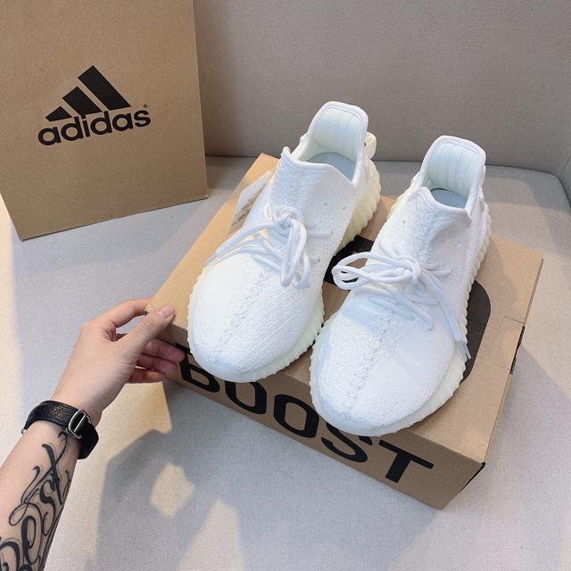 350款式真爆巴斯夫Boost 350 V2 「Static」贈送毒包裝情侶款布鞋