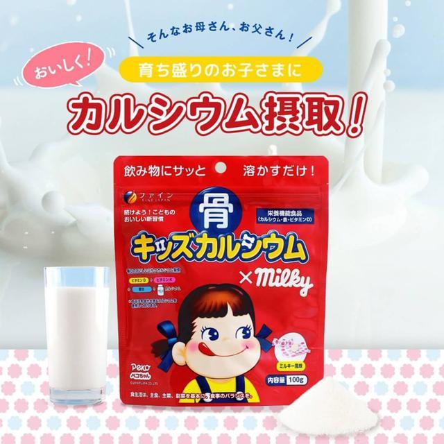 日本製 明治娃娃補鈣奶粉 100g (一組兩包)