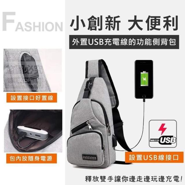 usb充電牛津布側背包