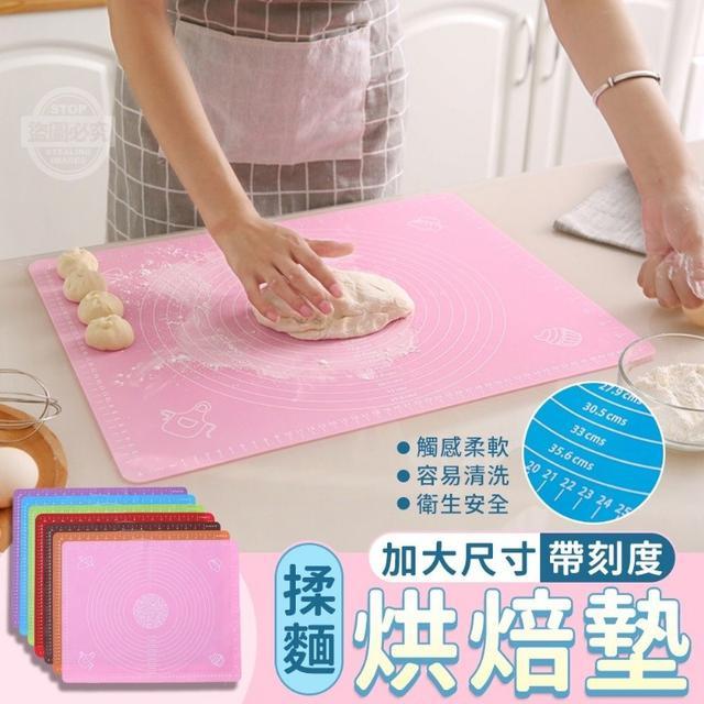 加大尺寸帶刻度揉麵烘焙墊  一組2入