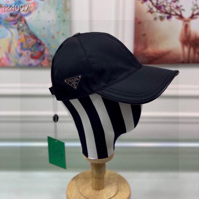 Prada(普拉達)經典原單帽子棒球帽