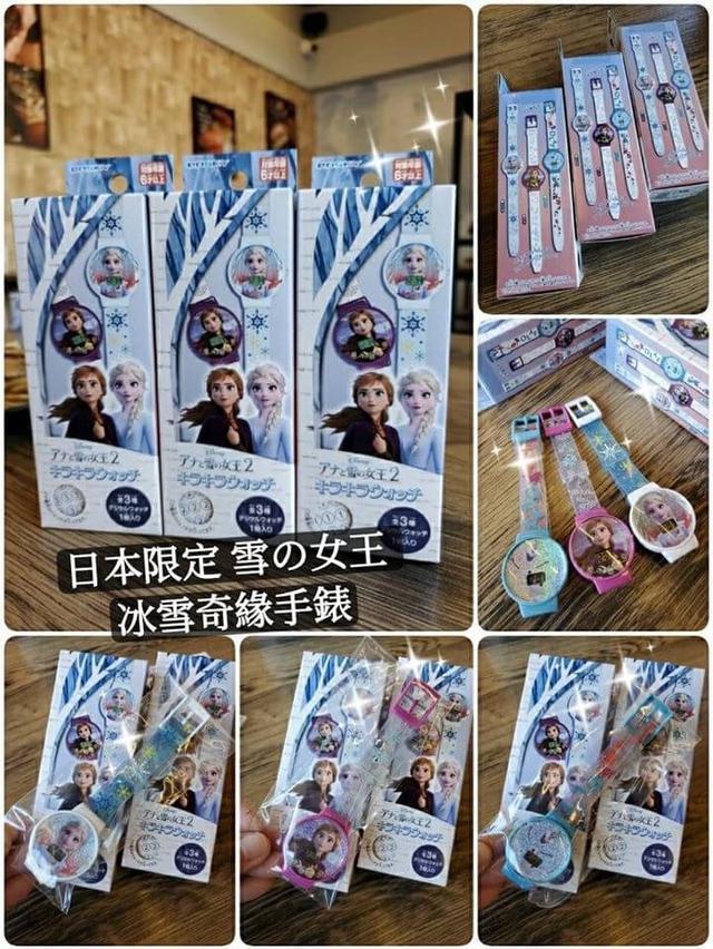 日本限定 雪の女王 冰雪奇緣手錶