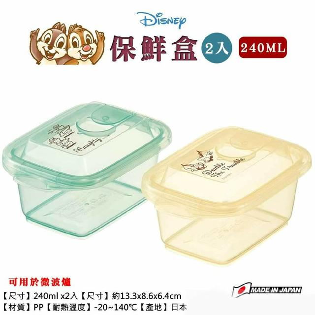 迪士尼 保鮮盒