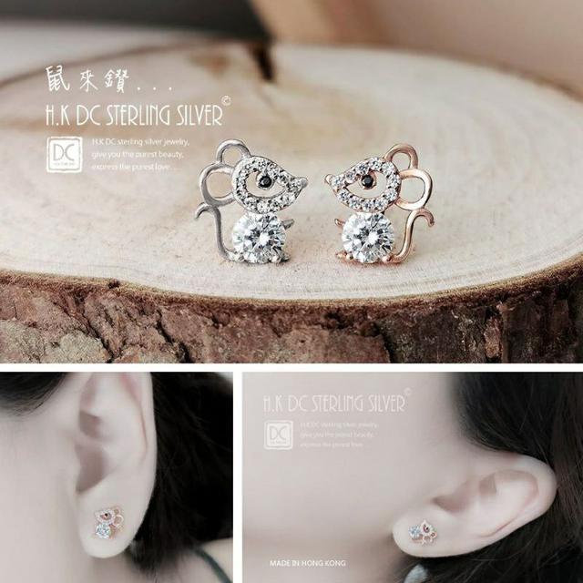 《3A極爆閃0.5克拉》鼠來鑽設計款厚銀閃耀鋯石耳環(玫,銀)