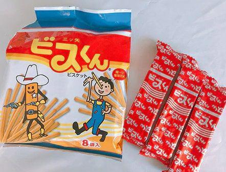 日本 三矢香酥棒8袋