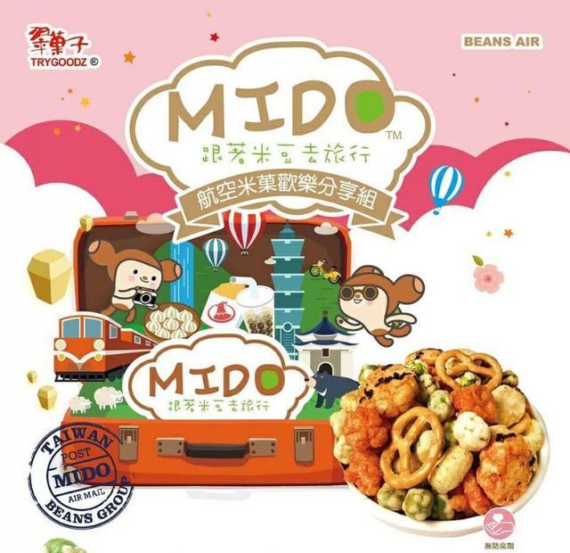 ✈️翠果子航空款綜合米果Mido禮盒12g x 20包