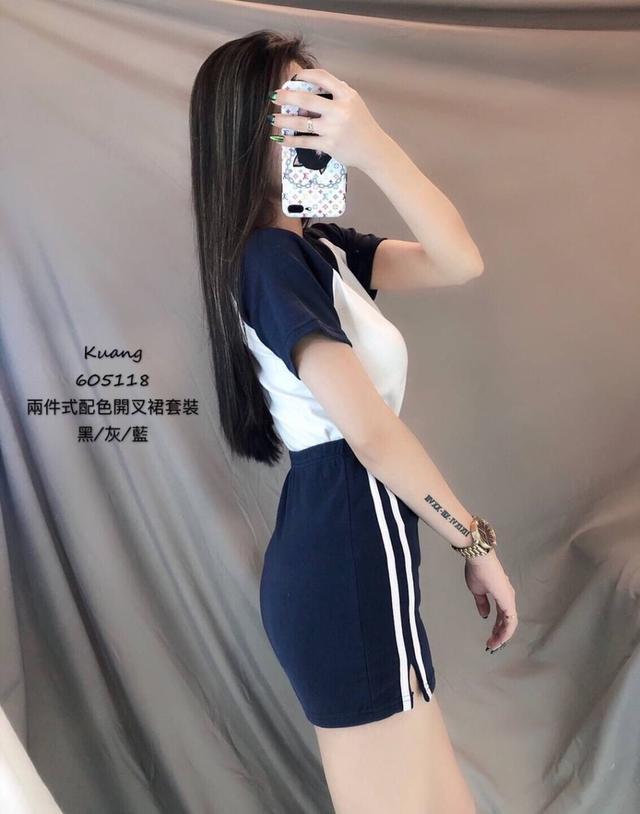 現貨 藍色。兩件式配色開叉裙套裝