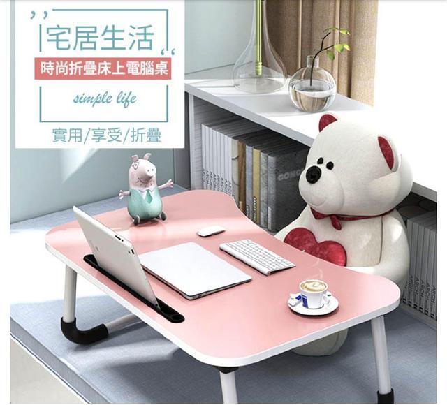 宅居生活-床上摺疊桌