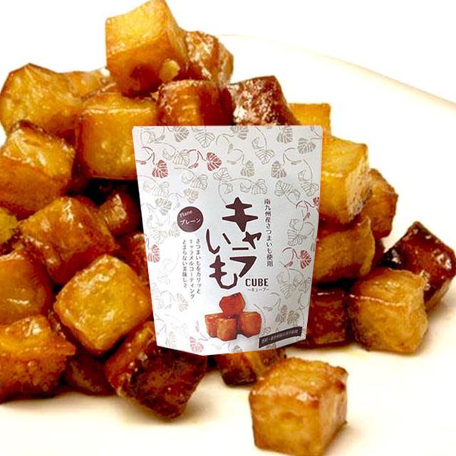 日本CUBE焦糖塊系列【收單日10/25】焦糖90g(095)