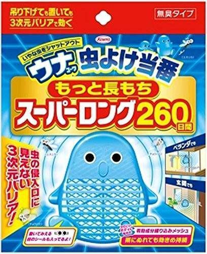 【Kowa】造型防蚊掛260日-藍色&無香味