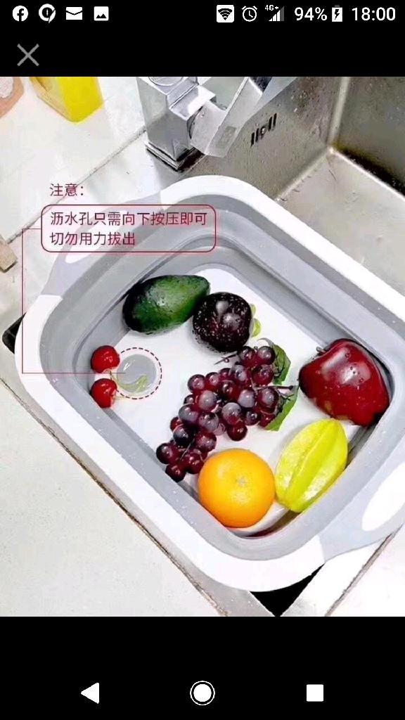 現貨1(預購e)廚房可折疊收納多功能瀝水盆