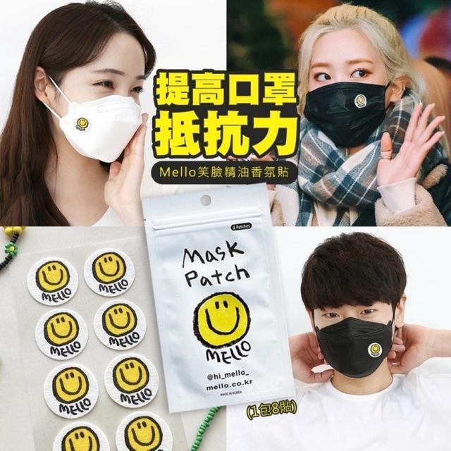 預購-韓國Mello手繪笑臉天然精油口罩香氛貼