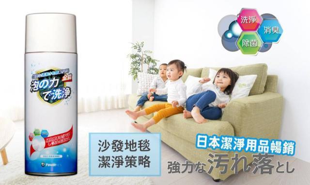 日本最受歡迎POWER RES泡泡力-除菌潔淨慕斯450ml