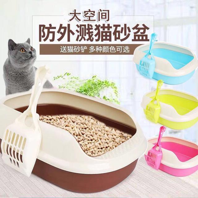 貓砂盆半封閉貓盆貓咪用品大號加厚貓廁所貓便盆