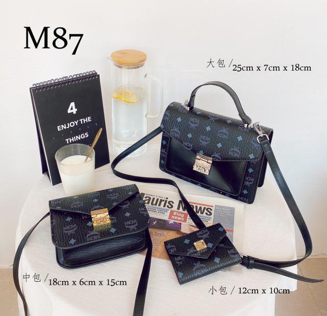 三件套組合包 斜跨包手提包零錢包 尺寸如圖
