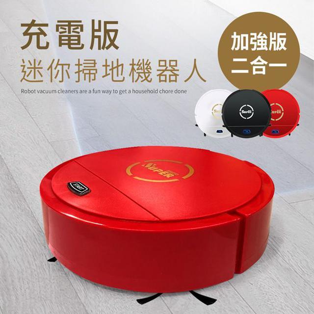廠現SWEEPER加強版二合一數位智能充電掃地機器人/剩2台紅色