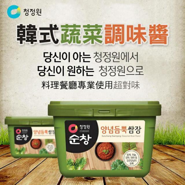 韓國 大象 韓式蔬菜調味醬 500g