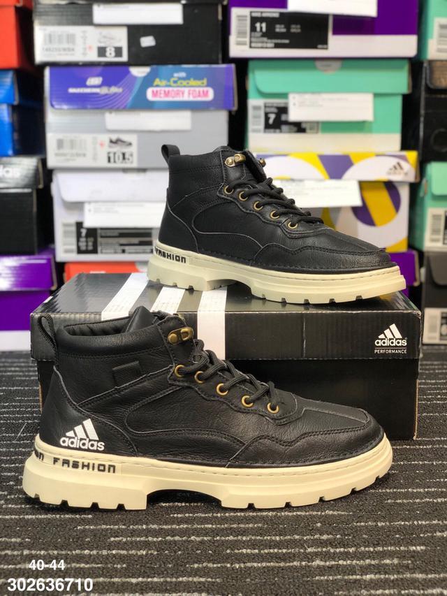 阿迪達斯SIMONS MATRIX 編織休閒運動板鞋
