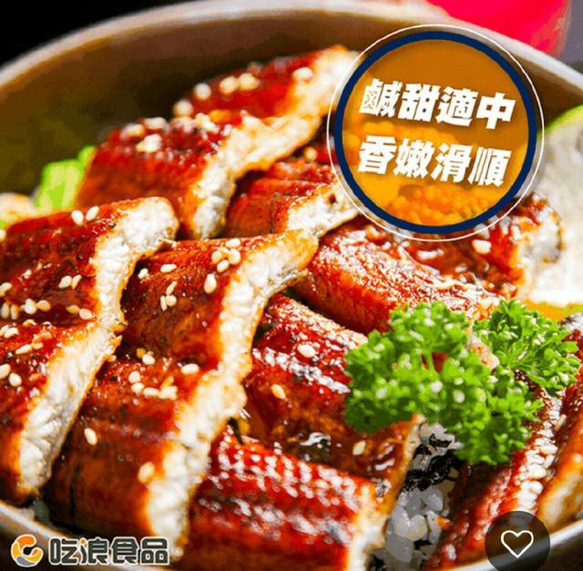 🎉嚴選輕蒲燒鰻魚🎉