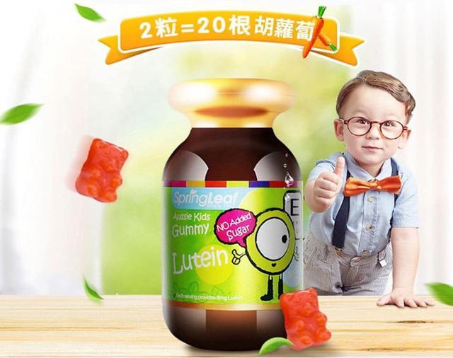 預購 澳洲綠芙 🎀Spring Leaf 兒童護眼葉黃素健康軟糖 200g (約80顆 )貨到通知