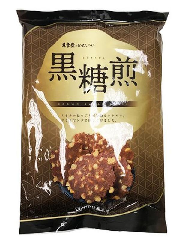【預購】黑糖味煎餅 萬幸堂 薄脆餅