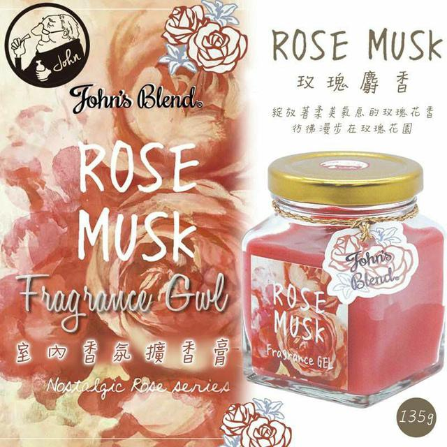 日本 John's Blend 室內香氛擴香膏 135g 玫瑰麝香