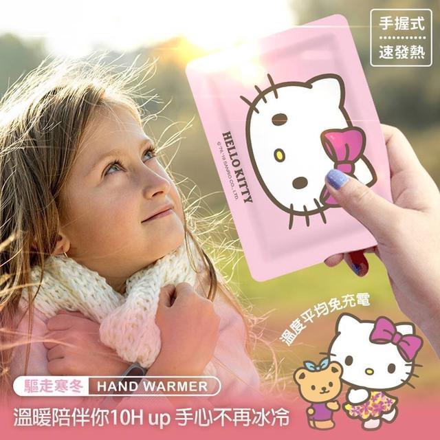 HOLLO KITTY 暖暖包