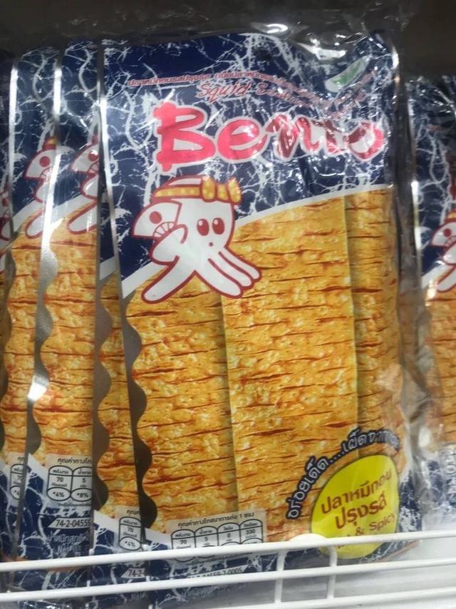 泰國魷魚片
