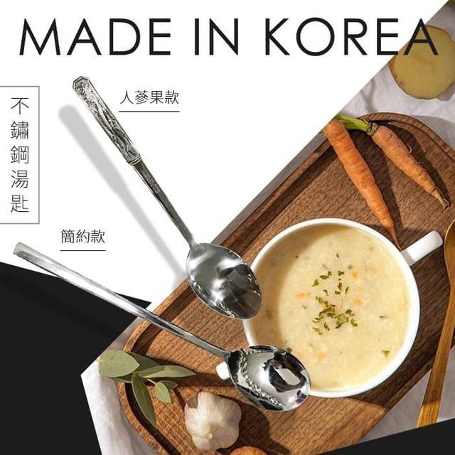 預購 韓國製 不銹鋼萬用長湯匙 4入組 ✨4月11日收單