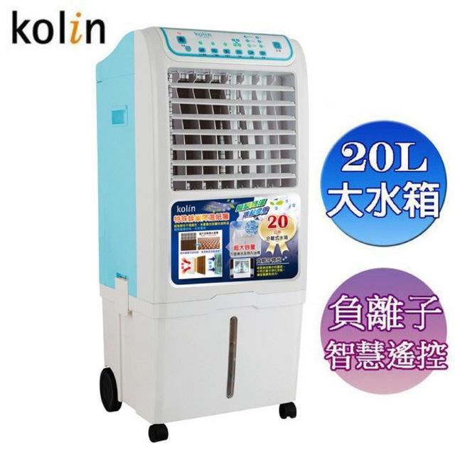 Kolin歌林 20L負離子移動式水冷器