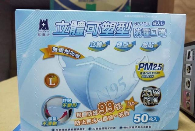 藍鷹牌-成人平面防塵/立體可塑型成人防霾口罩