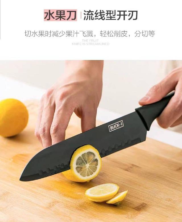 黑鋼刀具5件套