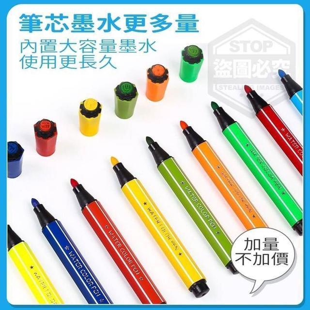 (預購e) 小小藝術家 繪畫印章36色水彩筆