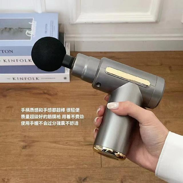 液晶顯示筋膜槍