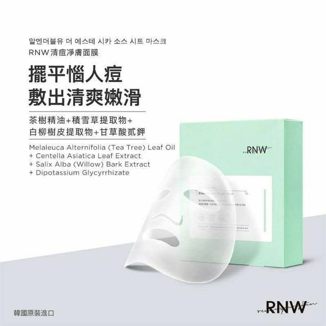 韓國 RNW 如薇 戰痘舒緩淨膚面膜  (27ml*10片)/盒