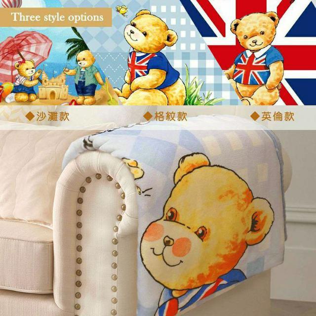 【正版 英倫風精典泰迪熊絨毛毯】