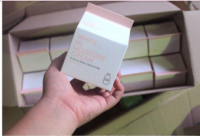 韓國牛奶保濕提亮素顏霜
