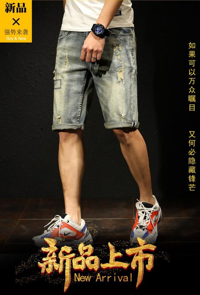 28~38 優質潮牌嘻哈刺繡牛仔五分褲