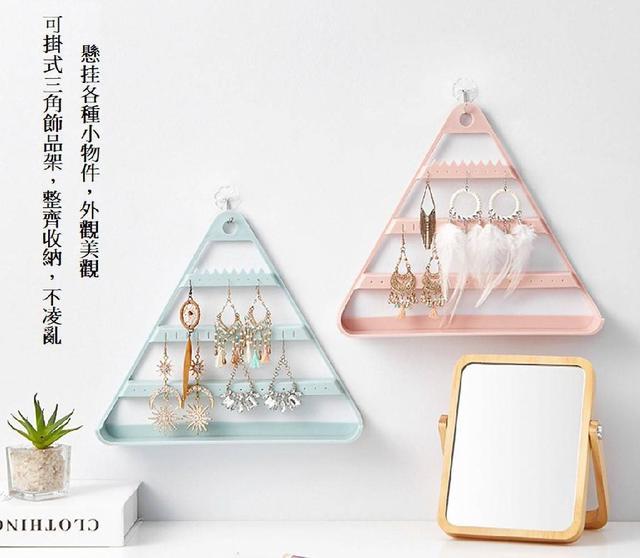 可掛式三角飾品架