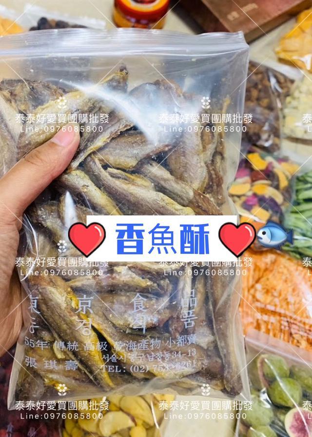 韓國🇰🇷南大門老爺爺👴魚餅、魚片、魚皮脆 各式蔬果乾批發團購代理價