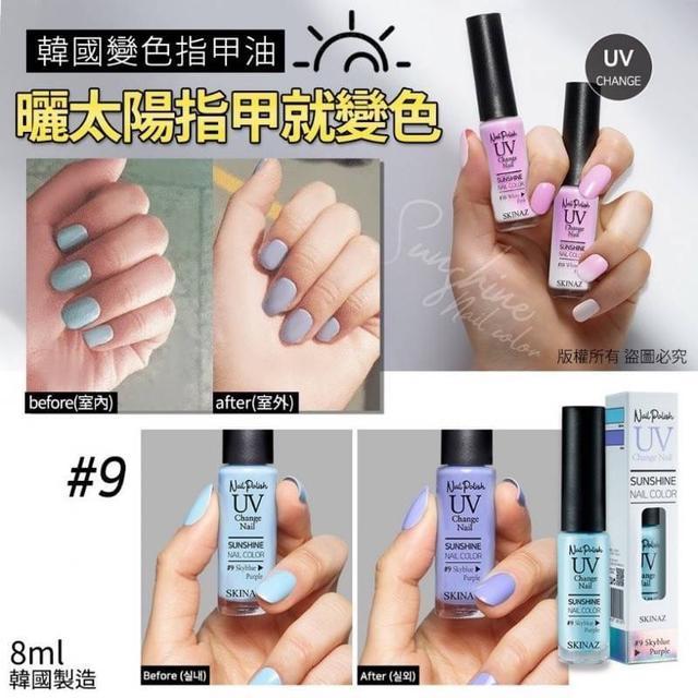#預購 韓國製造 韓國UV變色指甲油8ml #khp預購