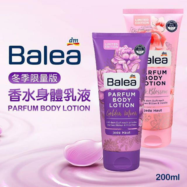 德國 Balea 冬季限量版 香水身體乳液 200ml