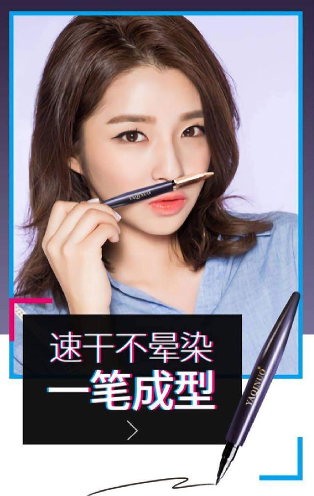 (預購s+) H033-抖音爆款魅黑鋼筆眼線筆