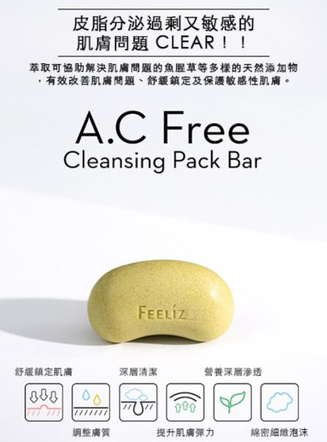 <預購>天然機能泡沫皂